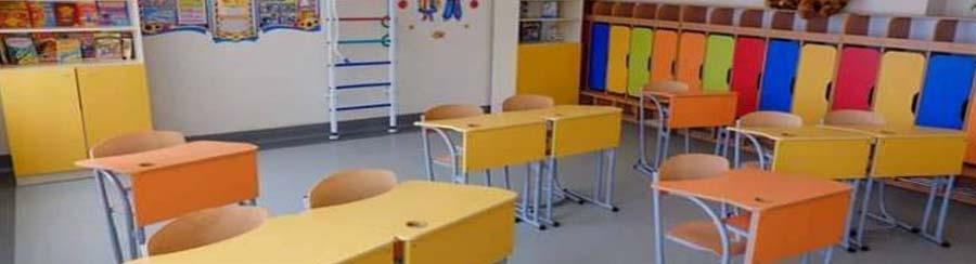 Новая украинская школа