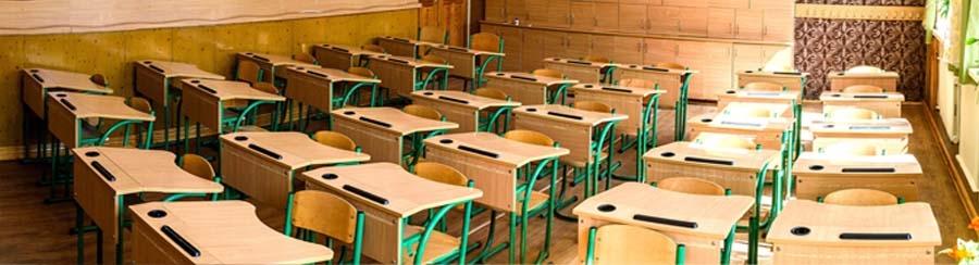 Меблі для учбових класів
