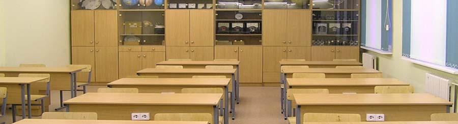 Кабинет химии и физики (Лабораторная мебель)