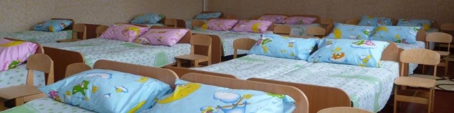 Ліжка для садочку