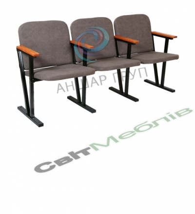 Крісло для актового залу (тканина)