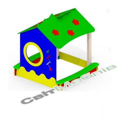 Пісочниця «Будиночок»